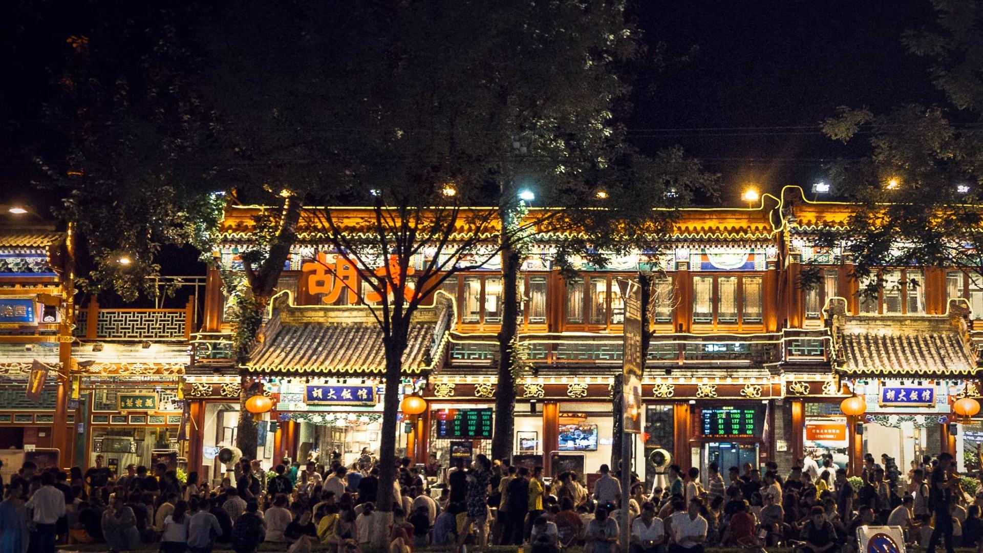 DSC09742_pechino_hutong_street_food_travel_psych_chiara_cina_china_24