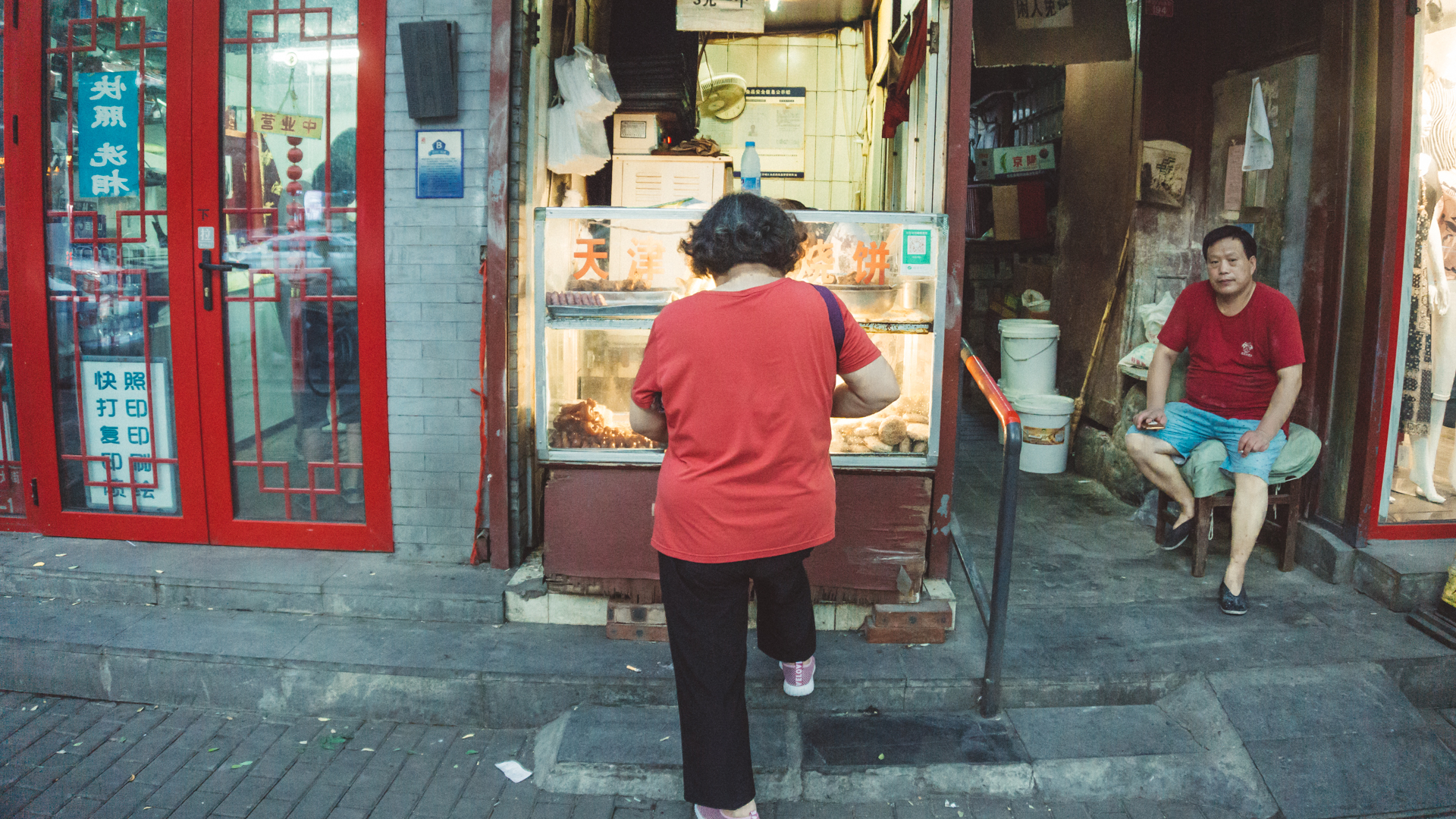 DSC09131_pechino_street_hutong_travel_psych_chiara_cina